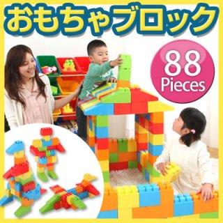 要出典 クリスマスプレゼント 女の子 2歳 3歳 大きい ブロック おもちゃ カラーブロック