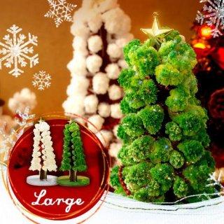要出典 クリスマス 置物 マジッククリスマスツリー ラージ