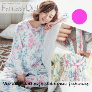 要出典 授乳 パジャマ ルームウェア 授乳口付パステル花柄ルームウェアパジャマ2点上下セット