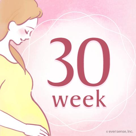 胎児 体重 30 週 妊娠
