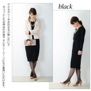 要出典 授乳 フォーマル ワンピース ドレス 日本製 授乳服