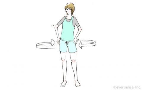 骨盤体操 腰をぐるぐる回す体操 eversense