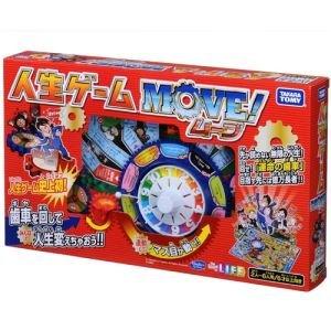 要出典 ボードゲーム 子供 タカラトミー 人生ゲーム MOVE !