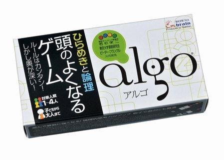 要出典 ボードゲーム 子供 アルゴ 頭の良くなる推理カードゲーム