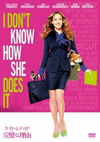 要出典 妊娠 妊婦 映画 おすすめケイト・レディが完璧(パーフェクト)な理由(ワケ)
