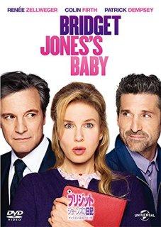 要出典 妊娠 妊婦 映画 おすすめブリジット・ジョーンズの日記 ダメな私の最後のモテ期