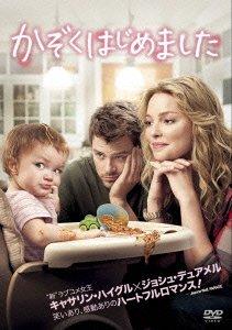 要出典 妊娠 妊婦 映画 おすすめかぞくはじめました