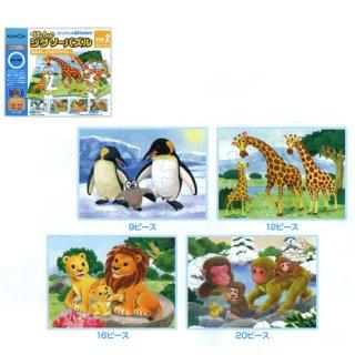 要出典 2歳の男の子の誕生日プレゼント くもん ジグゾーパズル