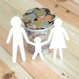 子供 家族 お金