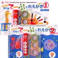 要出典 幼稚園・保育園のクリスマスプレゼント交換 ニチバン テープでおえかき2 CH-9B テープ6巻 えほん1冊