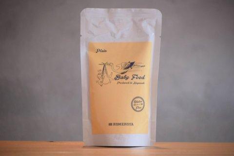 要出典 ベビーフード 無添加 米粉屋 米粉の離乳食