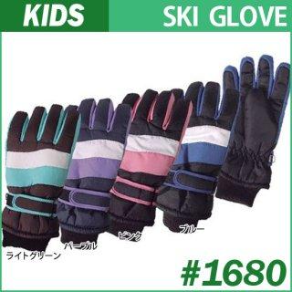 要出典 スキーグローブ スキー手袋 キッズ 子供用スキー手袋