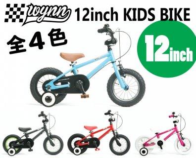 要出典 幼児 自転車 Wynn キッズ子ども用BMX 幼児自転車