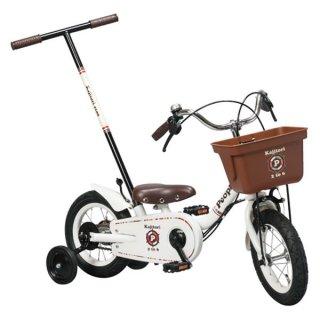 要出典 子供・幼児用自転車 ピープルじてんしゃ かじ取り式 12インチ