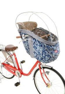 要出典 子供乗せ 自転車 レインカバー OGK技研 まえ幼児座席用ソフト風防レインカバー