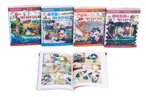 8歳 男の子 プレゼント 科学漫画サバイバルシリーズ【2017年新刊セット】 全5巻