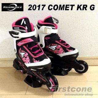 要出典 6歳 女の子 誕生日プレゼント ローラーブレード ジュニア用インラインスケート 2017 コメット KR G