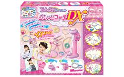 要出典 6歳 女の子 誕生日プレゼント ハナヤマ チューブレット おしゃれコーデDX