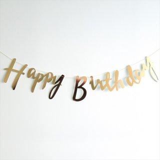 要出典 6歳 女の子 誕生日プレゼント リトルレモネード ハッピーバースデー ガーランド