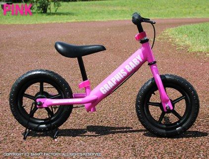 要出典 3歳 女の子 誕生日プレゼント グラフィス 幼児用 ペダルなし自転車 GR-BABY