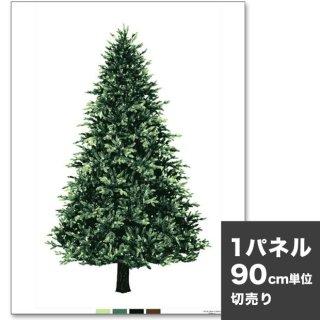 要出典 クリスマス飾り付け トーカイ クリスマス ツリータペストリー