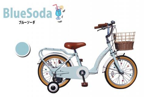 要出典 幼児用自転車 ルピナス 子供用自転車 16インチ