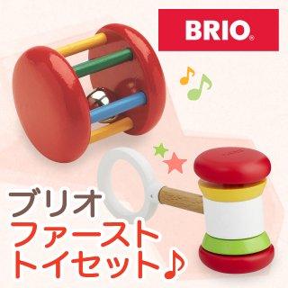 要出典 BRIO ブリオ おもちゃ BRIO ファーストトイセット すずのガラガラ&ハンマーラトル