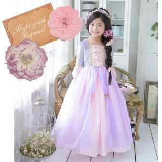要出典 4歳 女の子 誕生日プレゼント 子供用プリンセスドレス ハイグレード・ラプンツェル