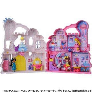 要出典 4歳 女の子 誕生日プレゼント ディズニー プリンセス リトルキングダム おでかけ キャッスル
