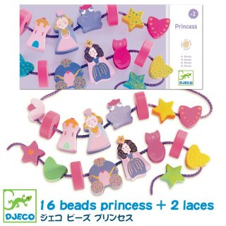 要出典 3歳 女の子 誕生日プレゼント ビーズ プリンセス