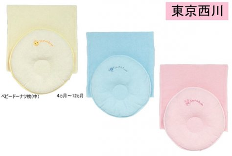 要出典 赤ちゃん 枕 西川産業 babypuff ドーナツ枕