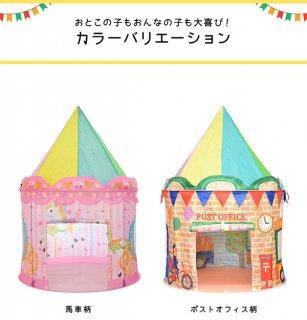 要出典 女の子 誕生日プレゼント 子供用テント お城 誕生日プレゼント