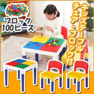 要出典 4歳 誕生日プレゼント 男の子 キッズデスク チェア ブロック セット