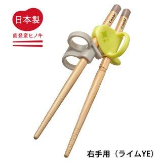 要出典 子供 箸 矯正 練習 コンビ ベビー用はし はじめておはし木箸