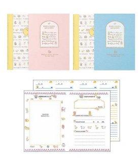 要出典 育児日記 デザインフィル ミドリ 3年連用 育児日記 すくすくメモリー