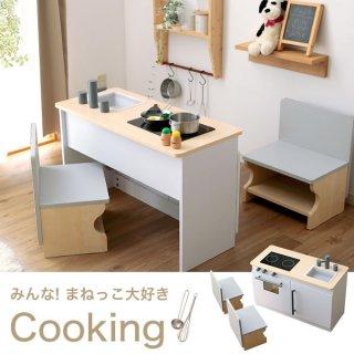 要出典 ままごと キッチン 木製 人気 ロウヤ おままごとキッチン チェア付き