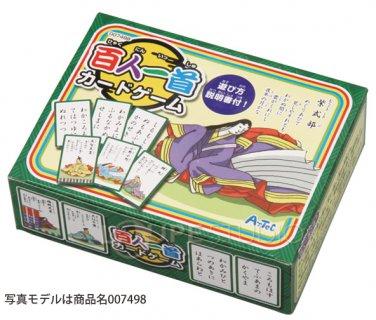 要出典 2歳 3歳 4歳 5歳 知育玩具 アーテック 百人一首カードゲーム ナレーションCD付