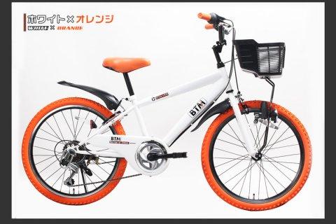 要出典 8歳 男の子 誕生日 プレゼント 子供用自転車 22インチ 6段変速軽量