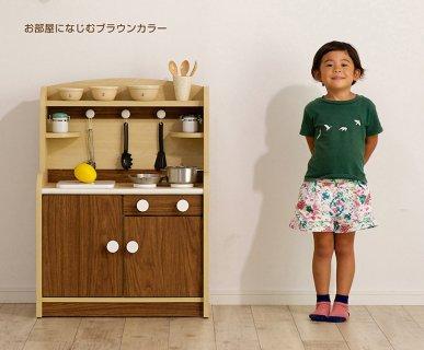 要出典 ままごとキッチン ミニクック 組立品 木製 ままごとキッチン