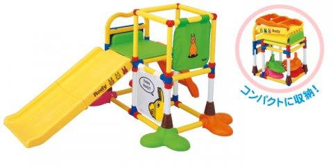 要出典 ロディ おもちゃ ローヤル ロディ ジム&すべり台
