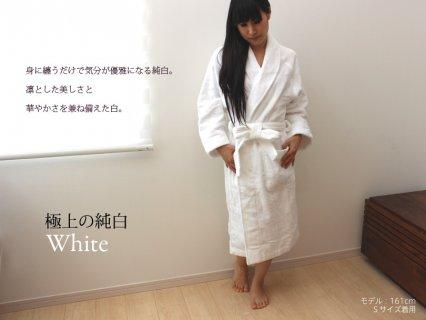 要出典 ママ バスローブ ホテルタイプのバスローブ 今治産 ホワイト