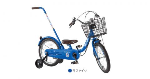 3歳自転車 ピープル 安心のケアかじ