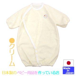 要出典 ツーウェイオール 川端縫製 日本製 やわらかパイル長袖ツーウェイオール