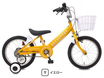 要出典 4歳 自転車 チャリンクス リーズポート 補助輪付き 子供用自転車