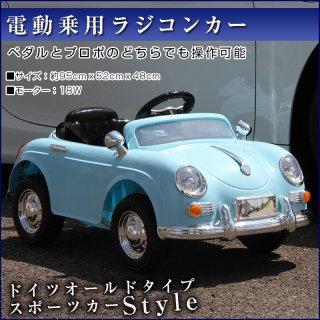 要出典 乗用玩具 アイジュ 電動乗用ラジコン ドイツ オールドタイプ スポーツカー