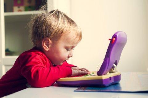 男の子 パソコン おもちゃ