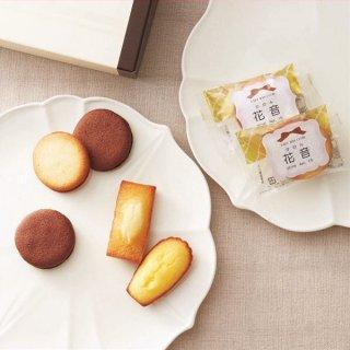 要出典 出産内祝い お菓子 アンリ・シャルパンティエ クレーム・ビスキュイ・アソートM