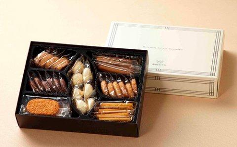 要出典 出産内祝い お菓子 帝国ホテル クッキー詰合せ