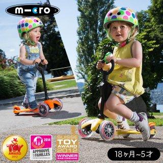 要出典 2歳 おもちゃ ミニ・マイクロ・キックスリー・スタンダード