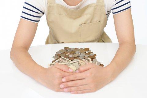 主婦 小遣い お金